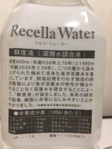 image-水素 deパーフェクトスキンメゾットコース | 敦賀のメディカルエステ バレリアン