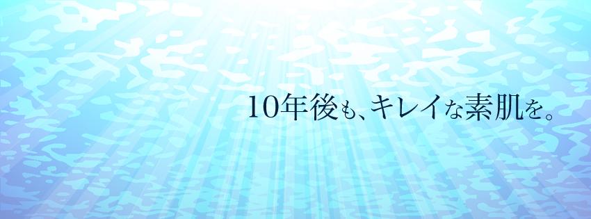 image-敦賀のメディカルエステ バレリアン